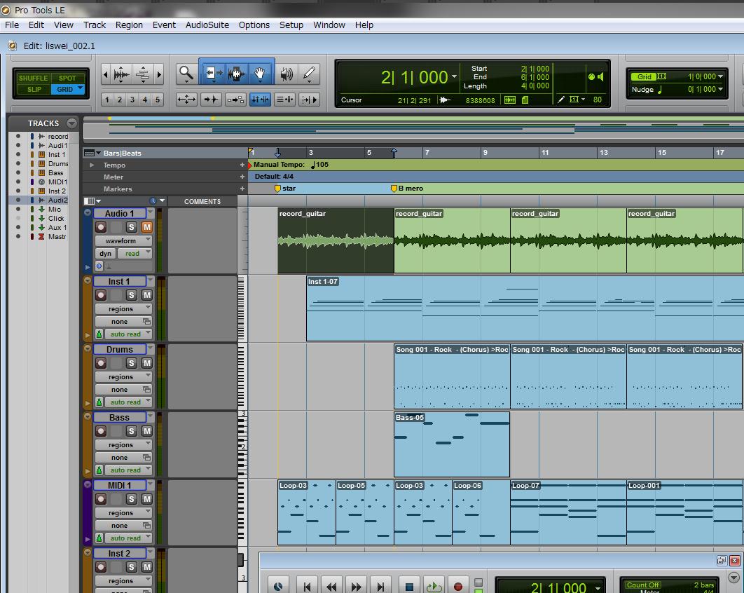 錄音&混音的所有必要功能全在Pro Tools Express!