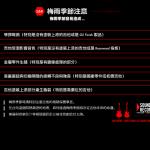 在溼熱的台灣該如何保養吉他?