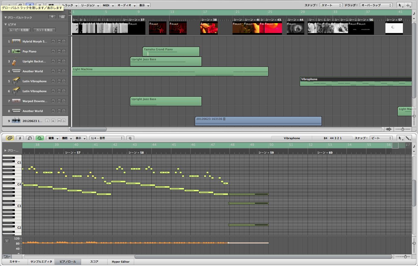 DTM:音樂創作流程教學