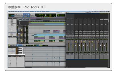 Pro Tools 10 快捷鍵 & 指令介紹