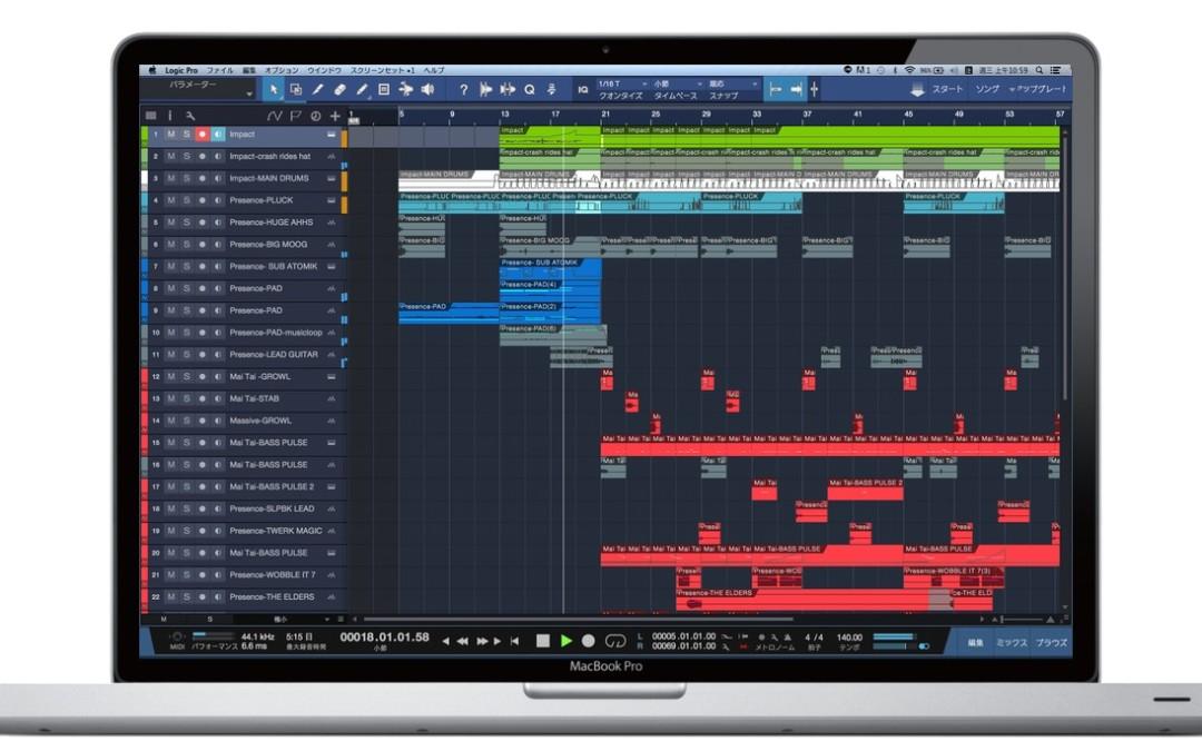 如何開始你的第一個 Studio One  歌曲專案!