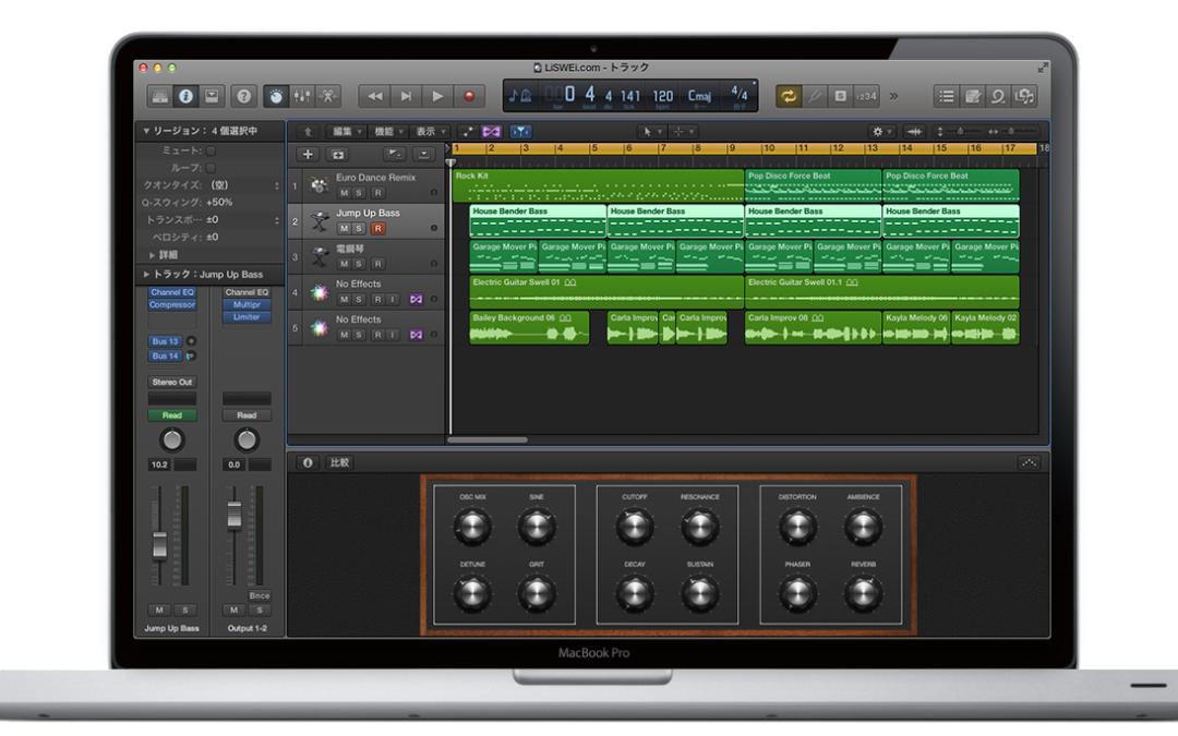 Logic Pro 新手村,MIDI 編輯 4 部曲:入門篇!