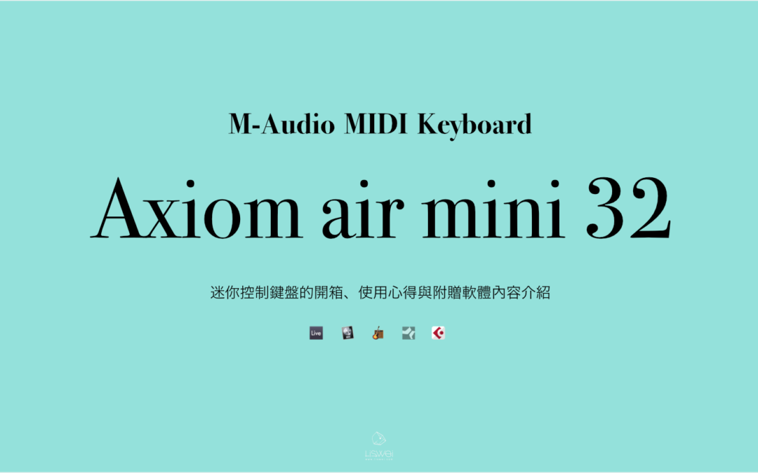 機材介紹:M-Audio Axiom air Mini 32