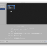 """Templates:如何在 Logic Pro X 中創建一個 """"屬於自己"""" 的模板?"""