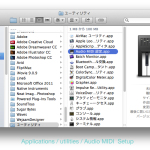 Logic Pro X 的前置設定:Audio MIDI Setup
