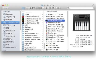 Logic Pro X 的前置設定:Audio MIDI Setup
