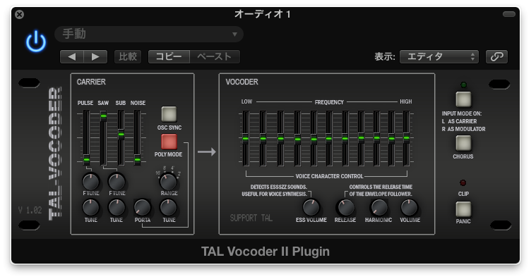 TAL Vocoder