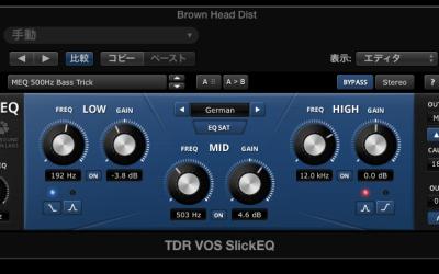 免費插件:TDR VOS SLICKEQ