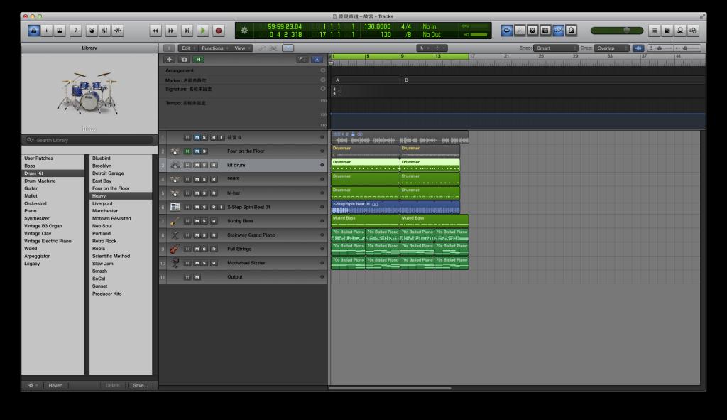 Logic Pro X - Pro Tools Theme