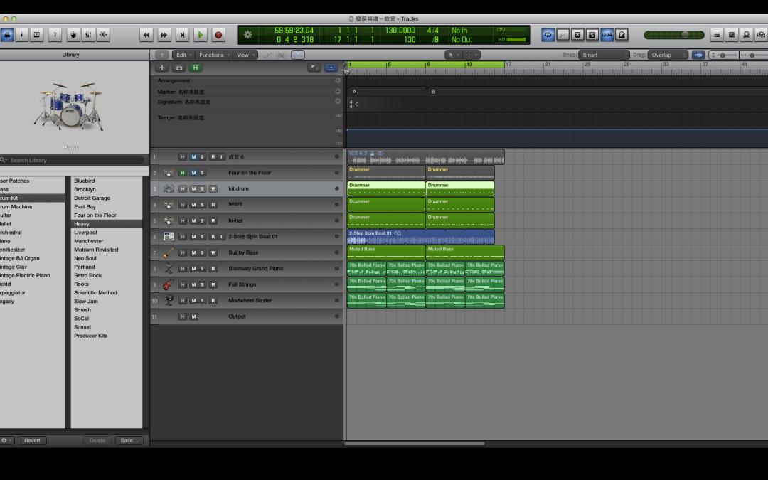 如何更換 Logic Pro 操作界面 - 3 分變 Pro Tools!