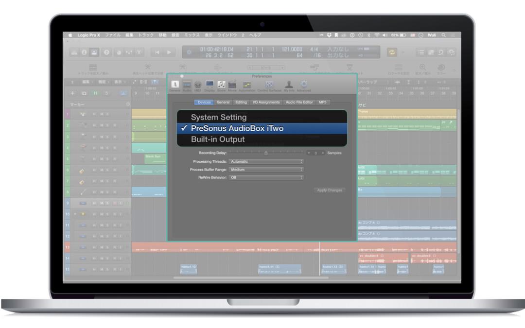 Mac 電腦與 Logic Pro X 的 Audio Interface 相關設定