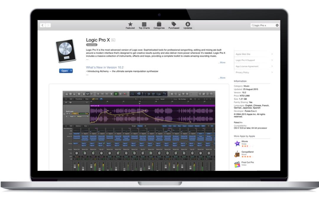 如何安裝與下載 Logic Pro X 到你的 MacBook Pro