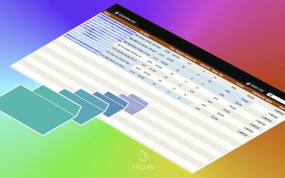 推薦一套免費又好用的音樂素材管理軟體:Mutant