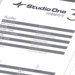 關於 Studio One 3 的快捷鍵命令重點整理