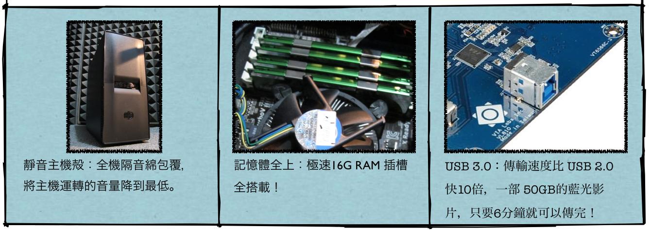 pc 硬體規格