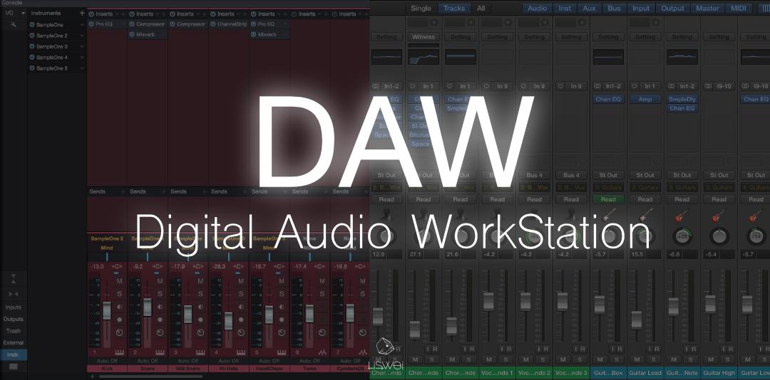 想了解關於更多不同音頻剪接軟體的差異請參考:https://liswei.com/tw/best-daw-software-for-2018/
