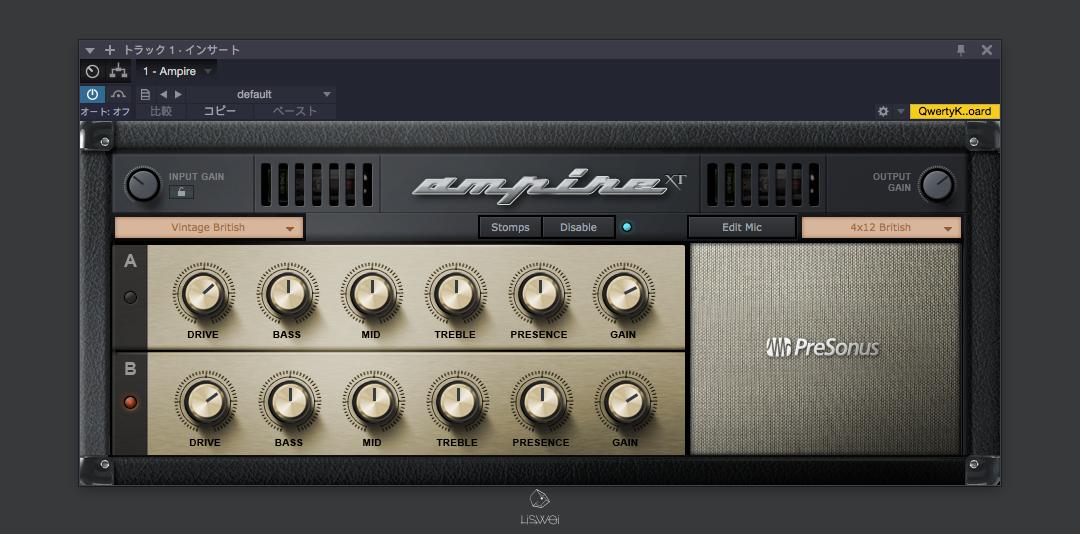 Studio One Ampire XT Metal Pack 開箱與內容介紹