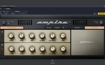 Studio One Ampire XT Metal Pack 開箱與內容介紹