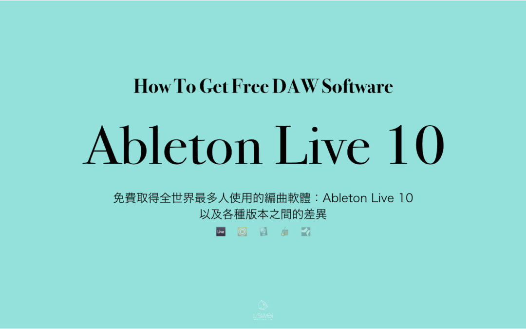 how-to-get-free-ableton-live-software