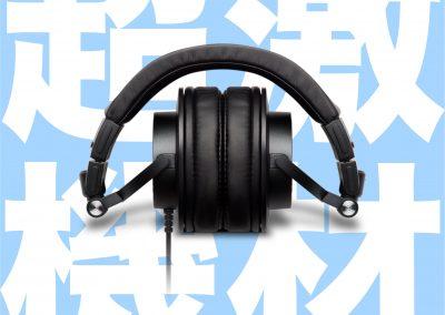 PreSonus HD9 封閉式監聽耳機