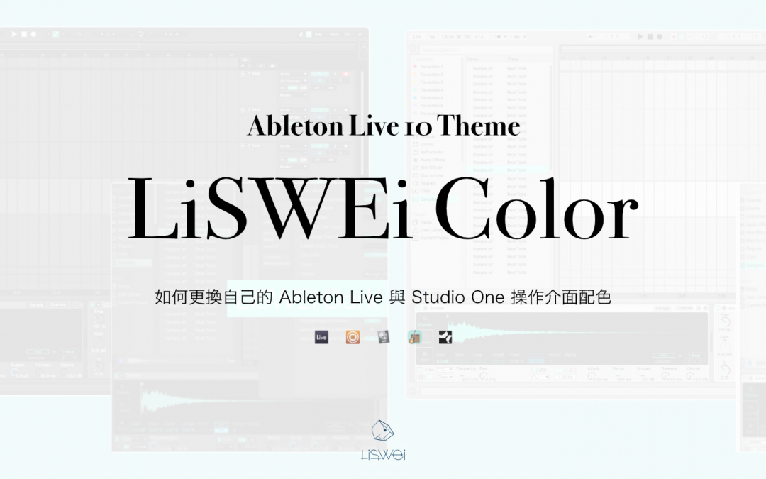 Ableton Live 10 liswei theme