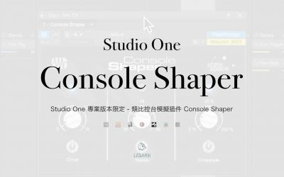 Studio One Console Shaper