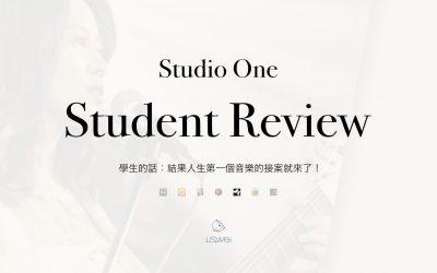 學生推薦:人生第一個音樂的接案 !